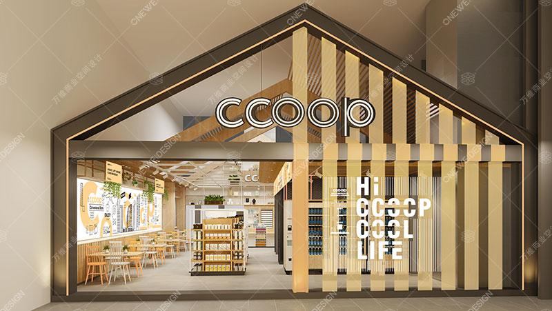 海航酷铺无人超市便利店设计_万维商业空间设计