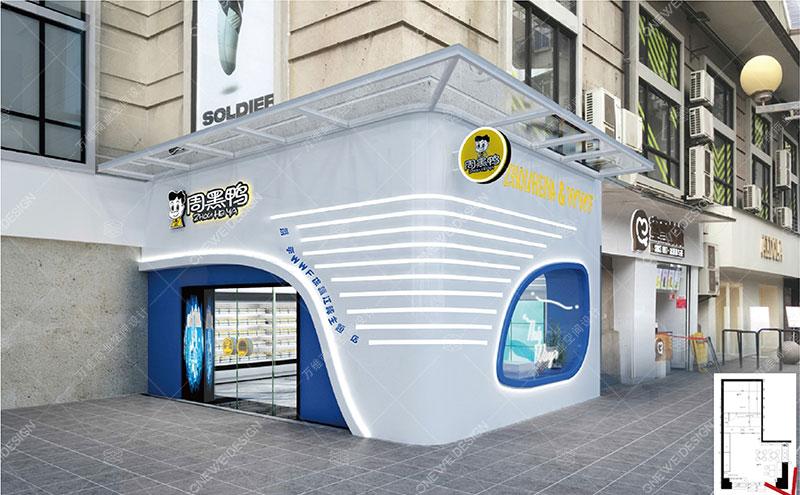 周黑鸭江豚连锁店设计_万维商业空间设计