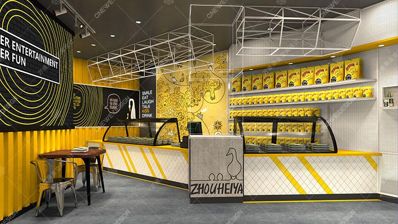 Zhouheiya retail store design