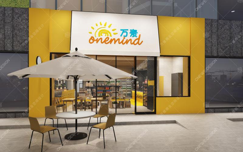 Onemind convenience store design
