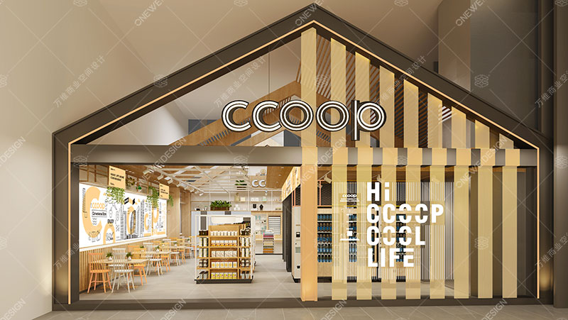 Ccoop convenience store design