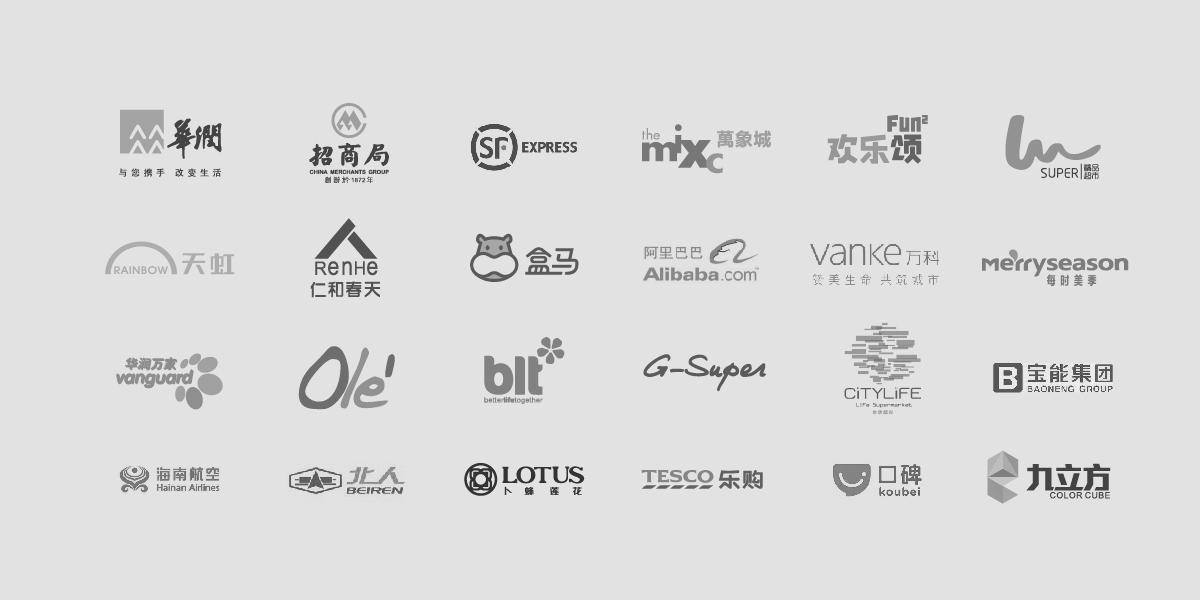 一家领先的国际化零售设计公司