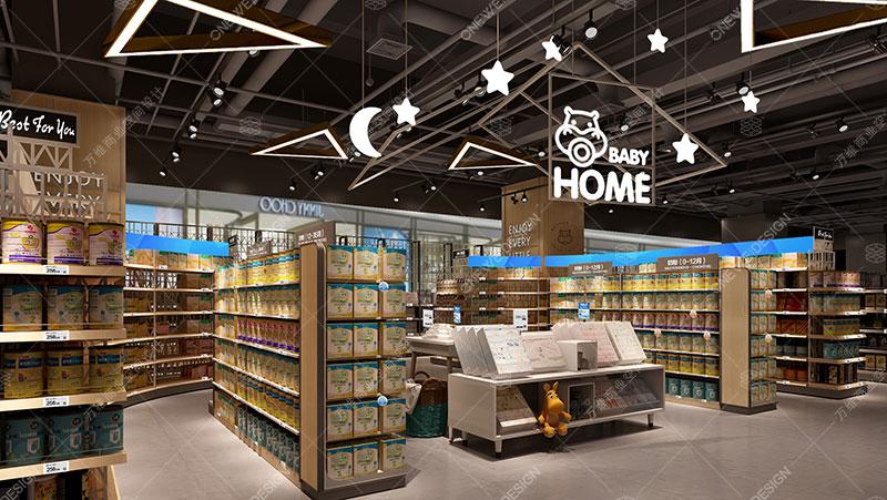 盒马鲜生新零售超市儿童区设计