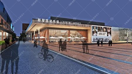 深圳蔡屋围菜市场设计_万维商业空间设计