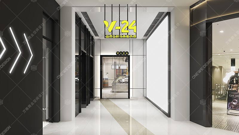 万科V-24便利店设计