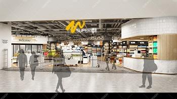 W-super精品超市设计迈科店_万维商业空间设计