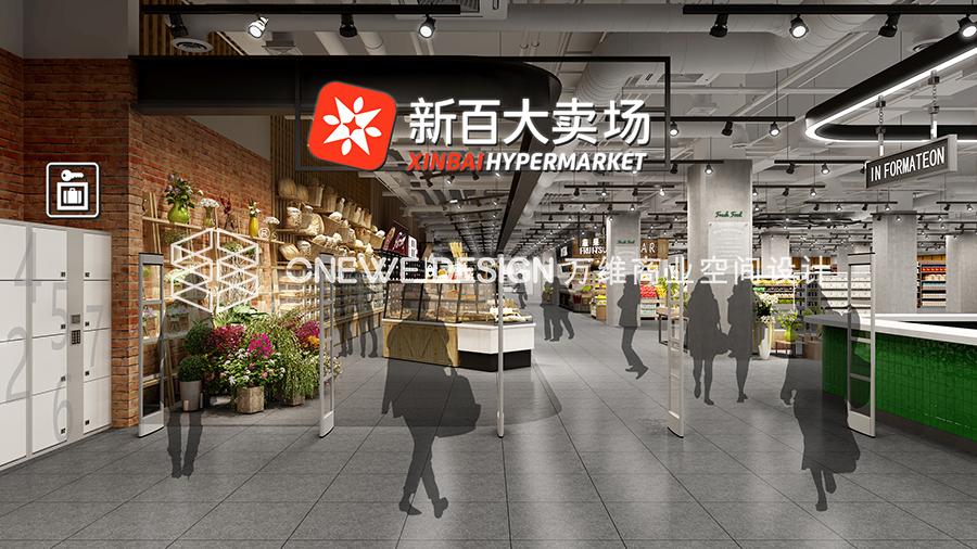 银川新华百货入口设计