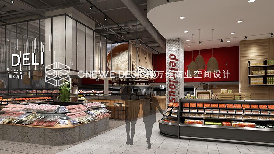 兰州物美超市熟食区设计