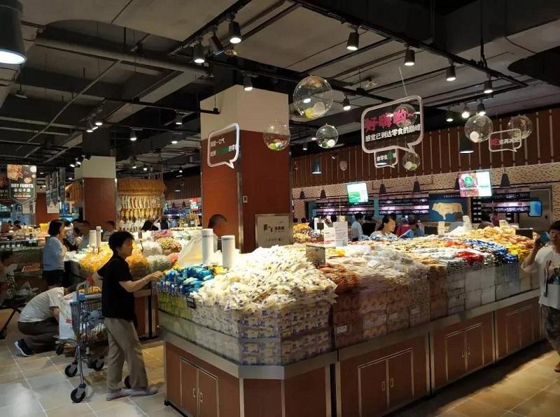 胖东来超市休闲散货区设计