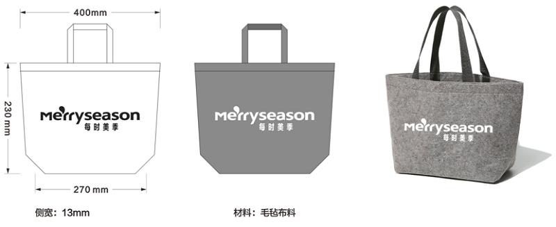 精品超市VI设计-包装设计