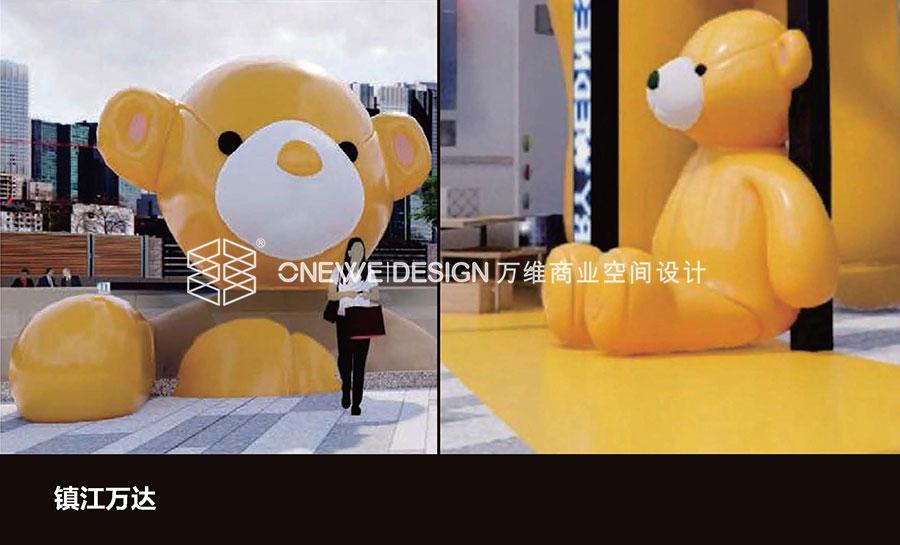 镇江万达商业IP&美陈设计_万维商业空间设计
