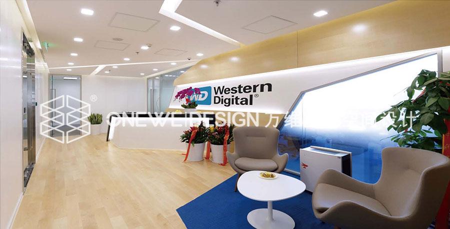 西部数据北京办公空间设计_万维商业空间设计