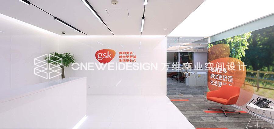 葛兰史素克北京办公空间设计_万维商业空间设计