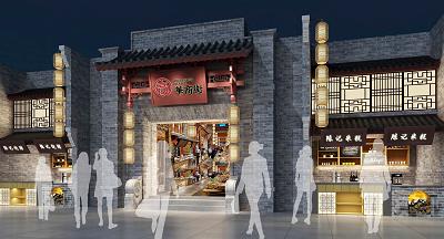 华商街街区设计_万维商业空间设计