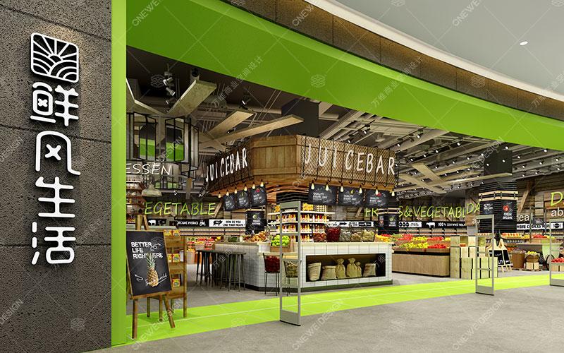 社区生鲜超市设计效果图