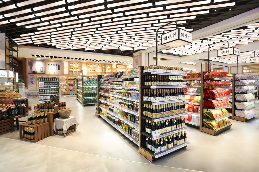 超市怎么设计