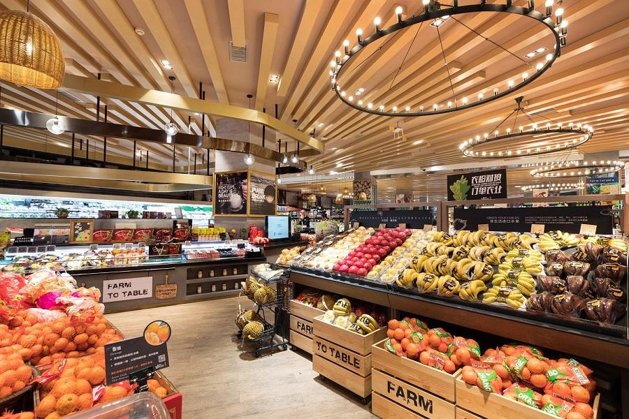 精品超市设计
